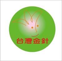 Logo-金針