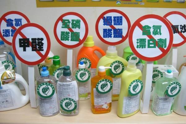 市售洗衣清潔劑與洗碗精 不「環保」比例高