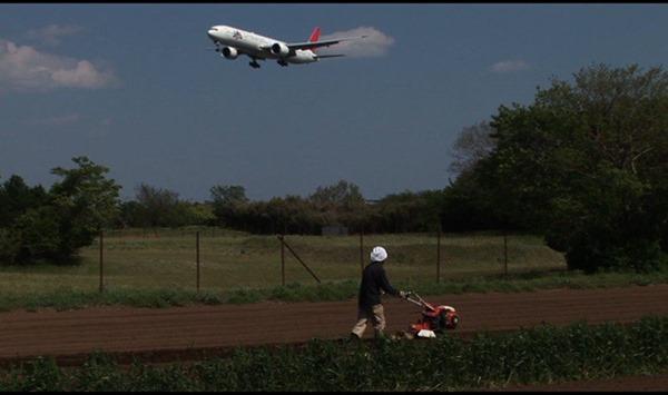 《活在三里塚》為本屆TIDF開幕片,由小川的攝影師大津幸四郎拍攝,回顧40餘年前轟動全日本的反成田機場運動,將於TIDF世界首映