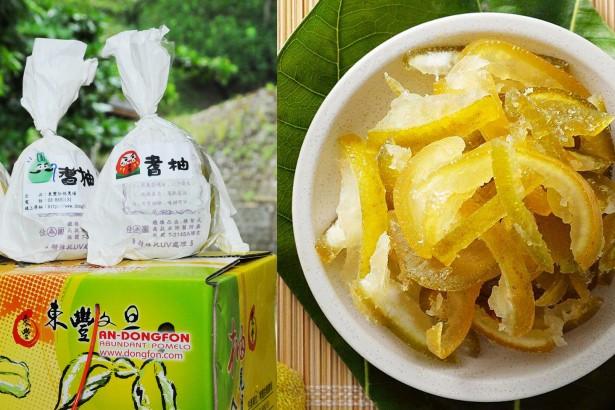 中秋後 文旦大白柚正得時 蜜漬柚皮糖帶動友善栽培