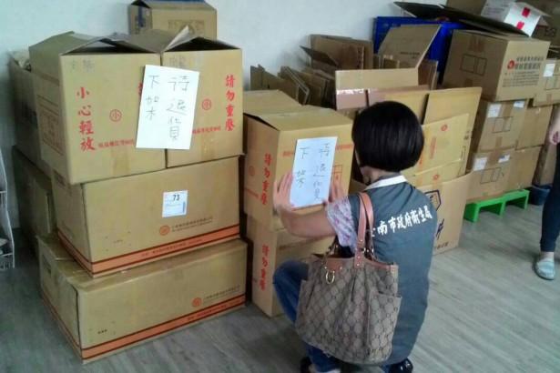 北海油脂下游產品 台南佳里農會尚未下架 衛生局:依法開罰