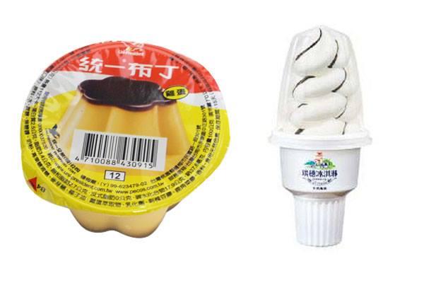 (更新加入食藥署發佈正式名單)越南飼料油波及統一布丁、瑞穗鮮乳冰淇淋共23件 民眾全已吃下肚