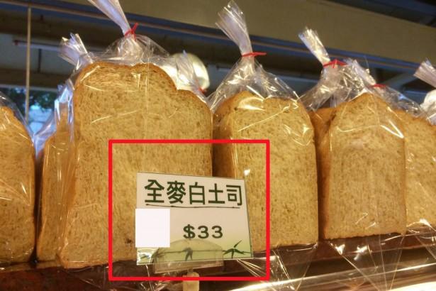 全麥麵包應含51%以上全麥 衛福部坦承從未查核麵包店 董氏質疑半數不合格