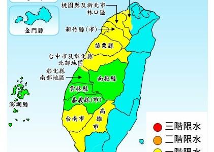 經濟部決議 104年一期稻作停灌休耕 面積高達5800公頃
