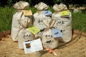 依友善環境程度分級的和禾米--狸和禾小穀倉提供