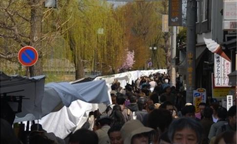 日本農市:為小農找生路