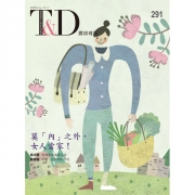 201405cover