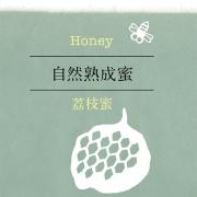 lichii-honey