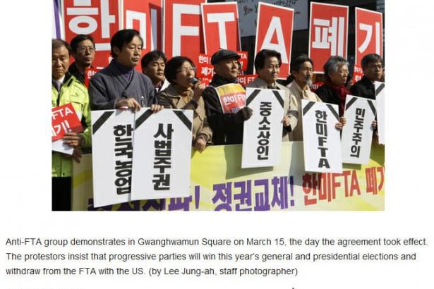 韓國今日、台灣明日?韓美FTA是韓國農業的棺材釘!