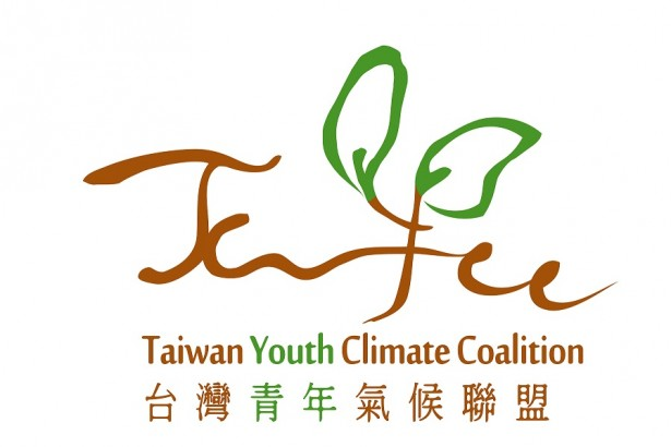 【公民寫手】前進卡達-招募青年參與聯合國氣候變遷大會