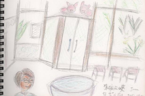 【公民寫手】三峽老街-甘樂文創