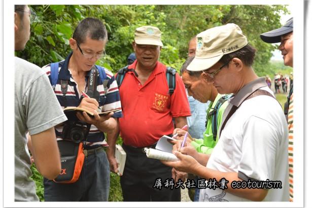 【公民寫手】【屏東─滿州】里德社區的生態旅遊:起~步~~走!