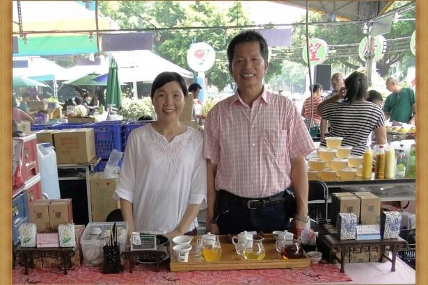 總是笑咪咪的國倉大哥與美合姐,歡迎大家有空來品茶