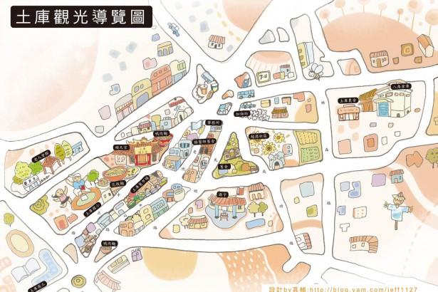 圖片來源:環境資源中心 http://e-info.org.tw/node/82029