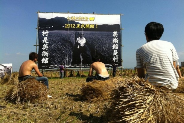 【公民寫手】台灣農村第一次:土溝農村美術館開幕了!