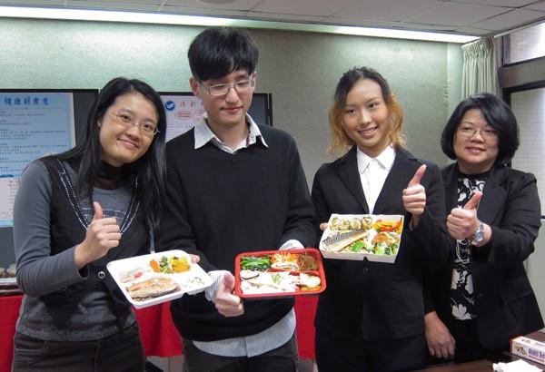 80元便當大挑戰─海洋大學創意海味便當研發!