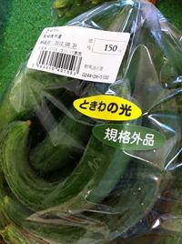 日本超市販賣的格外品