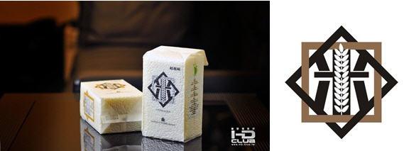 Johnson的米品牌「精米所」,即為碾米機的意思,Logo中間則是稻花(圖片來源:江申豐臉書)