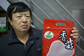 台灣菇類發展協會推出國產香菇專屬包裝袋,常務理事陳宗明呼籲民眾認明有標章的台灣菇才有保障JPG