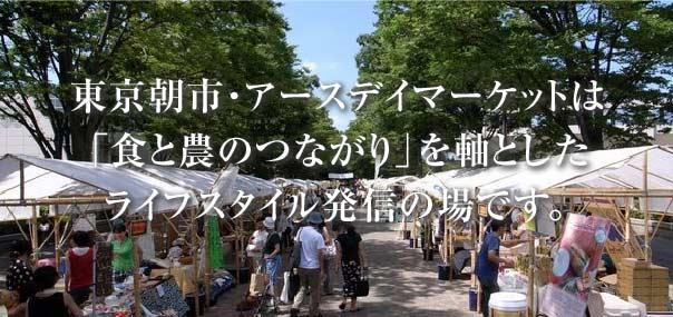 【公民寫手】到東京,逛農夫市集