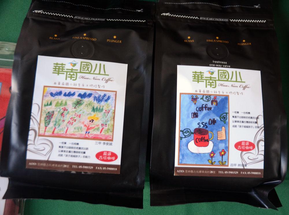 華南國小學生親自為義賣咖啡設計品牌與標籤(圖/陳清圳提供)