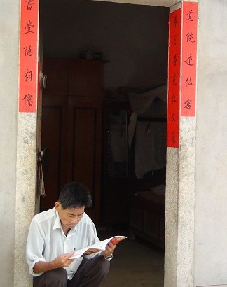 【公民寫手】湄洲島的老學童