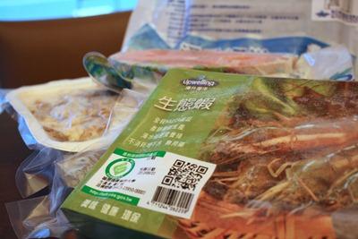 只要是養殖魚類湧升都有產銷履歷可以追溯,其他魚種也符合生態標章認證