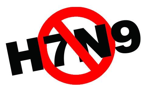 【公民寫手】H7N9敵軍壓境,國門第一道防線破功!
