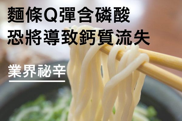 《食品衛生管理法》五大漏洞系列(1)「工業級化工原料」混充「食品添加物」