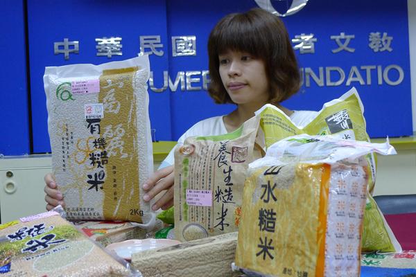消基會抽驗:市面六成糙米標示不實,一有機糙米殘留農藥