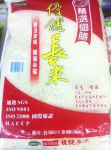 中興優健長米被發現混合比例不符。(圖 / 何欣潔攝影)