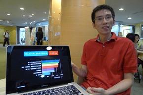劉嘉凱是-開放食庫-的發起人,希望透過資訊公開,滿足不同消費者的需求