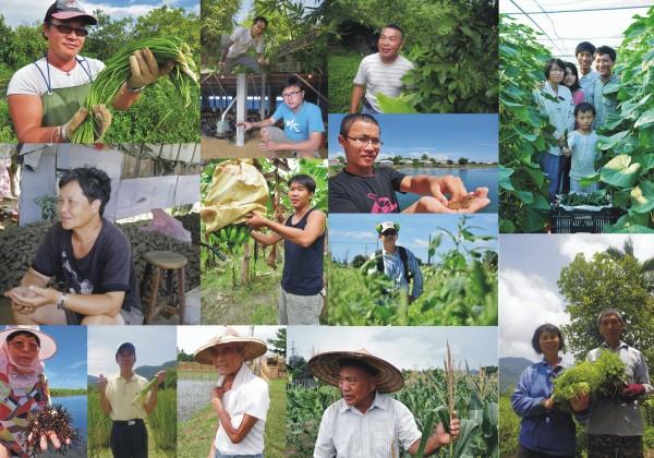 來農們囍宴  吃友善農民的藝術創作