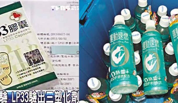 塑化劑求償78億判120萬,消基會將上訴