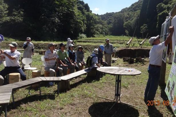 2013農村願景會議:從里山倡議看農村與自然共生的對話