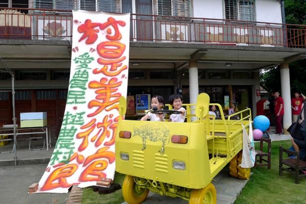 十年水牛精神,土溝打造台灣版瀨戶內藝術祭