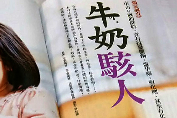 《商周》牛奶調查 食藥署專家會議:陳良宇自創檢驗方法,尚屬「早期研究」