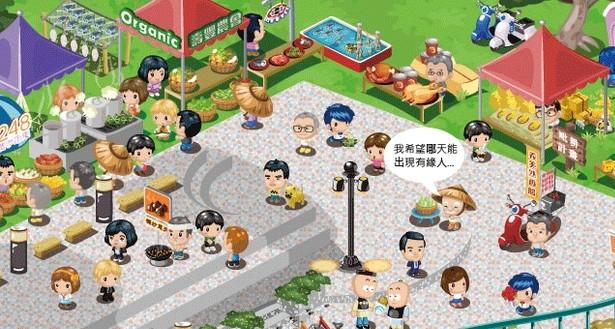 【公民寫手】台版電玩農夫online!