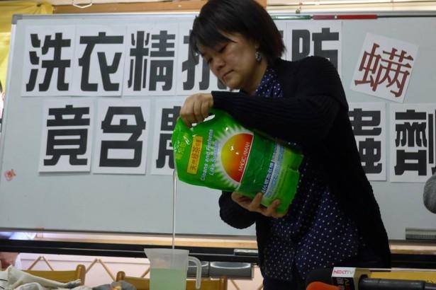 洗衣精濫用殺蟲劑調查(5)妙管家3款商品下架,標檢局將開會擬訂洗衣精標準