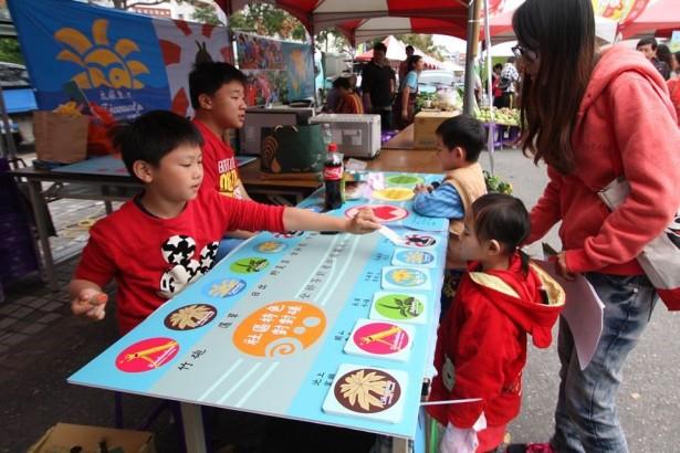 台東的社區、學校協力 推出「食農桌遊 」