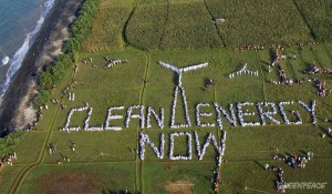 印尼綠色和平的反核行動