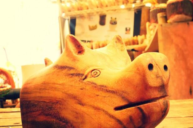 【公民寫手】山豬的故鄉-Fuzu工坊