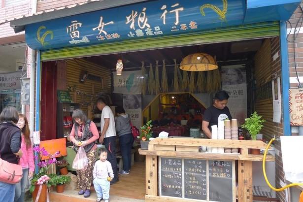 小農結合族群文化,南庄青年打造雷女糧行