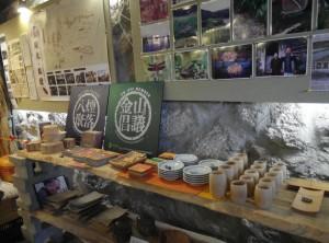 八煙出張所展示著歷年來居民參與推動水梯田復育的成果。