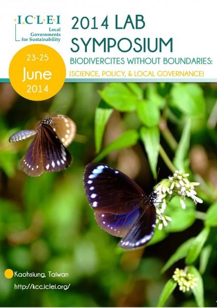Kaohsiung Symposium Brochure (1) (1)_頁面_1