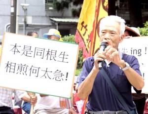老農謝見祥在抗議現場,手握一千塊,用道地的客家話說,錢能當飯吃嗎?只有米、只有水、只有土地可以餵飽我們的肚子。