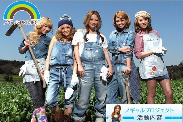 第二屆南方農業論壇 日本百姓隊與109辣妹 用創意與魅力扭轉刻板農業