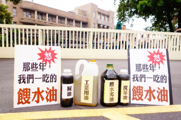 餿水油事件 食品產、官、學界該有的省思