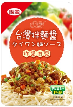 1031010 FDA附件-炸醬肉醬產品照片