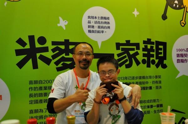 2014台北國際烘焙展